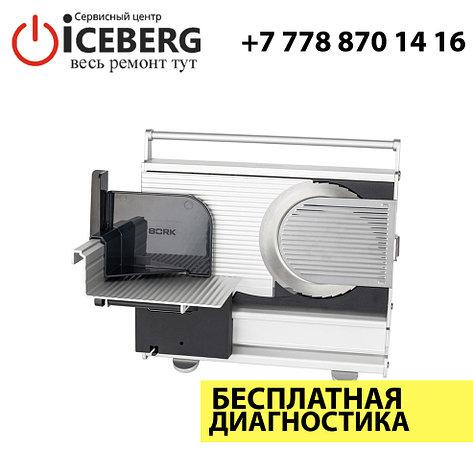 Ремонт слайсеров ломтерезок BORK, фото 2