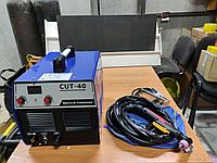 Shrilo CUT 40 Инверторная установка плазменной резки со встроенным воздушным компрессором