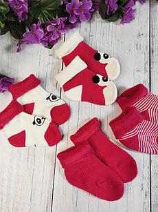 Носочки детские, теплые, 4шт, цвет темно-розовый, на 1-2 года