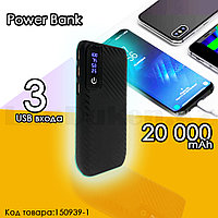 Портативное зарядное устройство 3 USB разъемами и индикатором Power Bank Demaco DKK-009 20000 mAh черный