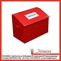 Ящик для песка 0,5 куб.м.