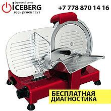 Ремонт слайсеров ломтерезок R.G.V.