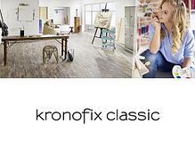 Kronofix Classic | 31 класс | 7 мм