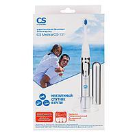 Электрическая звуковая зубная щетка CS Medica CS-131