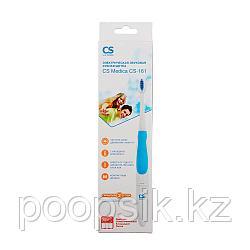 Электрическая звуковая зубная щетка CS Medica CS-161 голубая