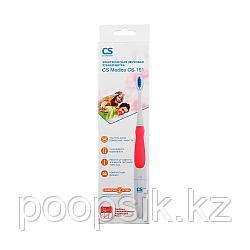 Электрическая звуковая зубная щетка CS Medica CS-161 розовая