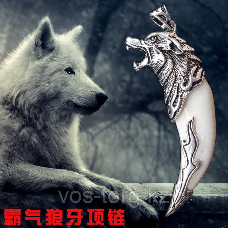 "Кулон на шнурке ""Клык волка"" 7 см"