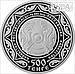 Тобет - 500 тенге (Серебро 925) 31,1гр., фото 2