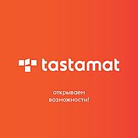 Доставка tastamat теперь доступна у нас!