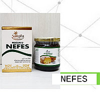 NEFES - ИМБИРЬ С ТРАВАМИ И МЕДОМ