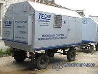 ТВ-ЛТМ-902 линия очистки трансформаторных масел (транспортируемый вариант)