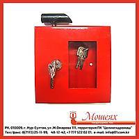 Ключница для хранения ключей от дверей эвакуационных выходов