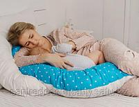 Подушка Roxy Kids для беременных( наполнитель полистерол/холлофайбер), фото 5