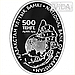 Райская мухоловка - 500 тенге (Серебро 925) 31,1гр., фото 2