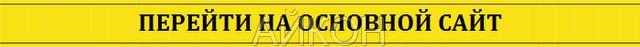 http://bytovki.bannera.kz/