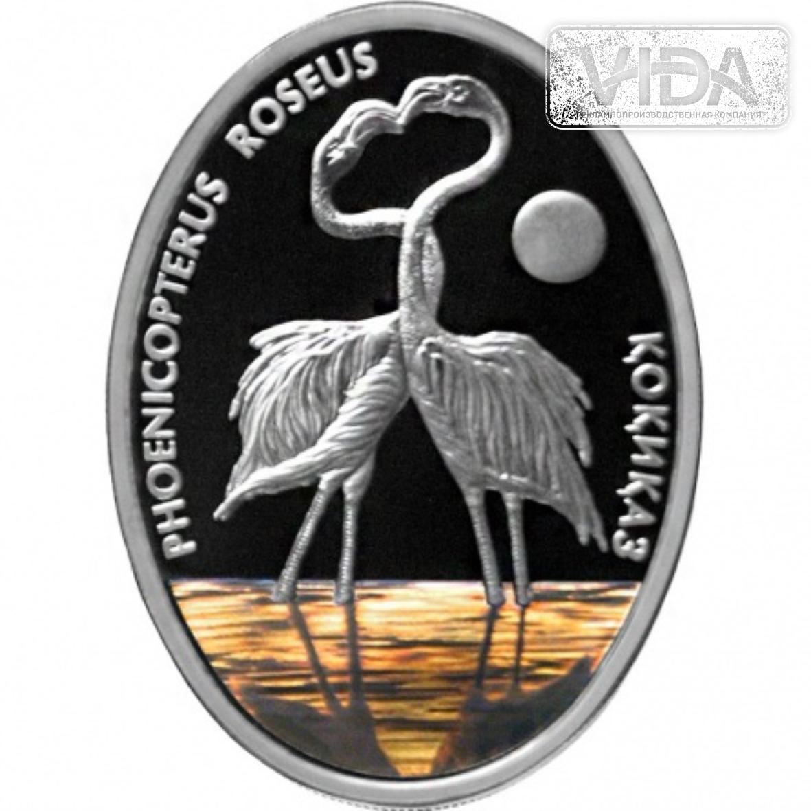 Фламинго - 500 тенге (Серебро 925) 24гр.