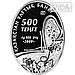 Фламинго - 500 тенге (Серебро 925) 24гр., фото 2