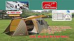 Двухслойная палатка Mimir 1036 4-х местная, фото 2