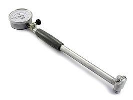 Нутромер индикаторный НИ-160-250 0,01