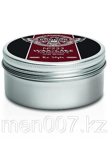 KONDOR / Воск-уход RE STYLE средней фиксации № 233 для усов и бороды, 30 мл