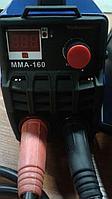 Сварочный инвертор SHRILO MINI MMA 160