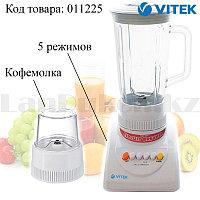 Блендер стационарный Vitek MJ-944 кофемолка насадка измельчитель 900 Вт/ 220 В