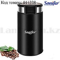 Кофемолка электрическая чаша и лезвия из нержавеющей стали перемол до 50 г Sonifer SF-3526 черная