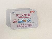 Леденцы для горла LUOHANGUO TANG