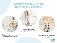Ступенька-подставка для детей ROXY-KIDS (зеленая,синяя), фото 8