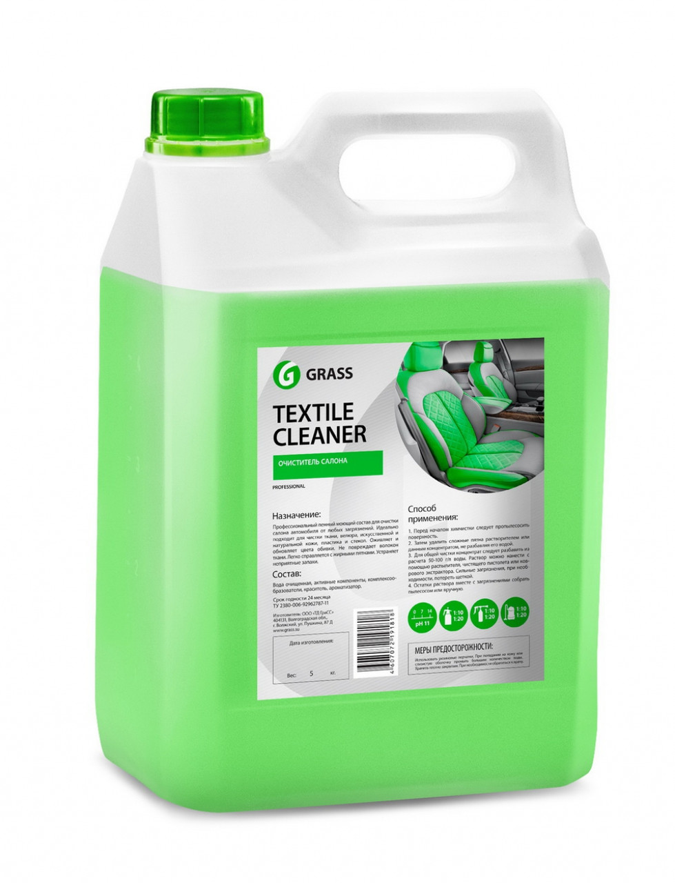 "Очиститель салона ""Textile Cleaner"", Grass, 5.4L"