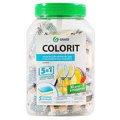 """Таблетки для посудомоечных машин """"Colorit"""" (35 шт), Grass"""
