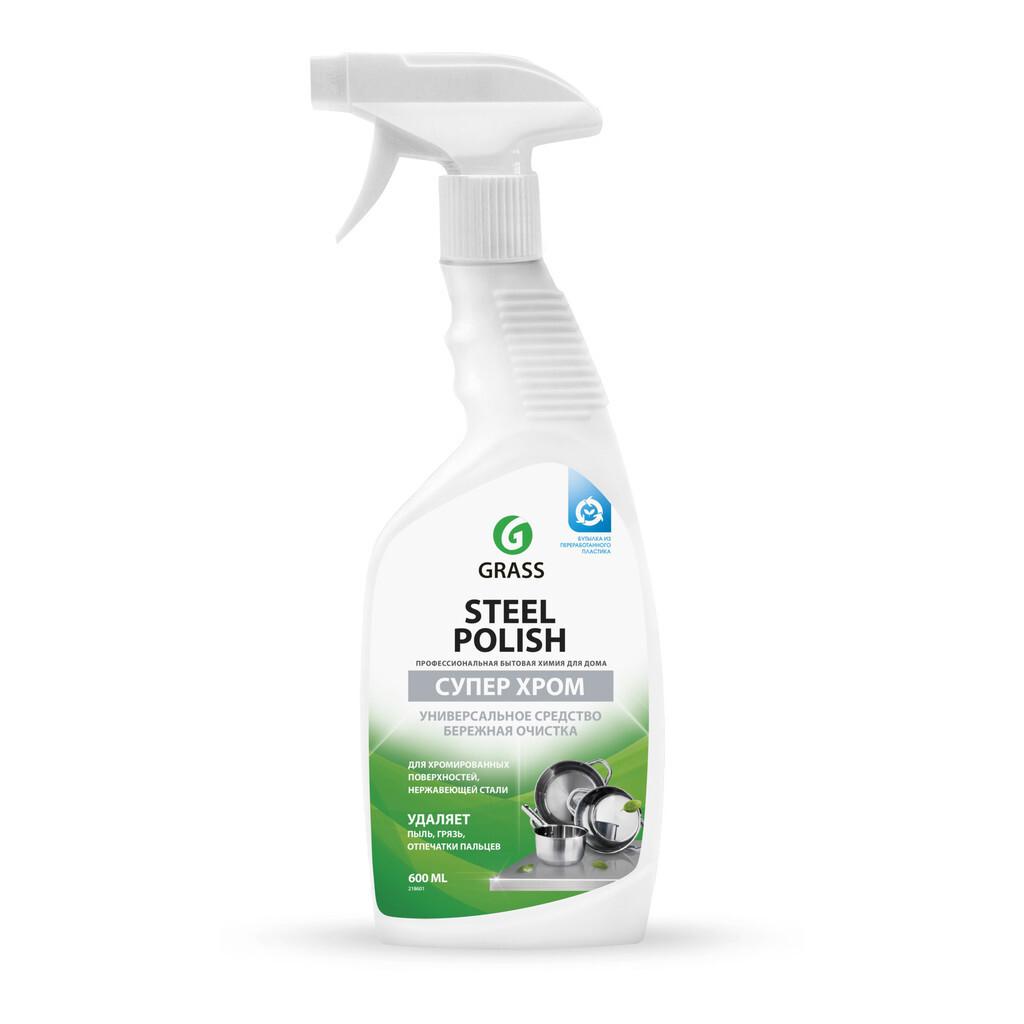 """Средство чистящее полирующие, защитное """"Steel Polish"""", Grass, 600ml"""