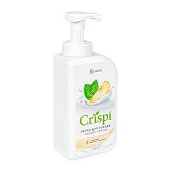 "Средство для мытья посуды ""Crispi"" Пенка, Grass, 550ml"