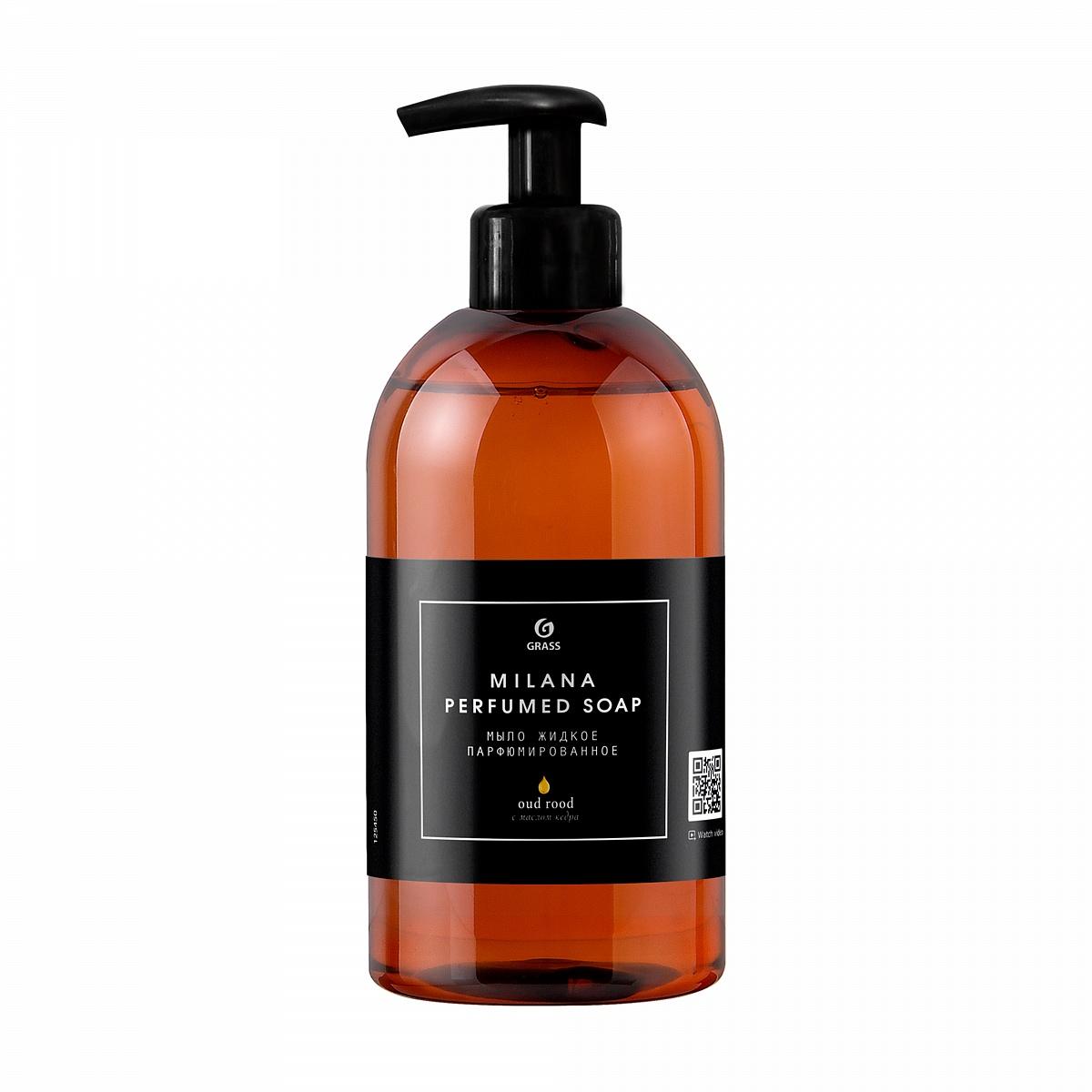 """Жидкое парфюмированное мыло """"Milana Oud Rood"""", Grass"""