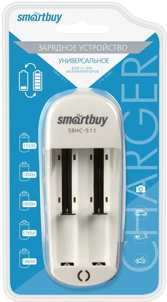 ЗУ для аккумуляторных батареек 18650/17650 /17335 /16500/14500 Smartbuy SBHC-511/50-2 порта