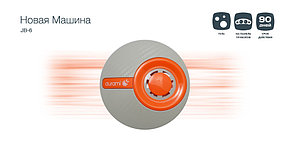 Ароматизатор на панель гелиевый JB Новая Машина, Aurami