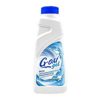 """""""G-OXI gel"""" пятновыводитель для белых тканей, Grass"""