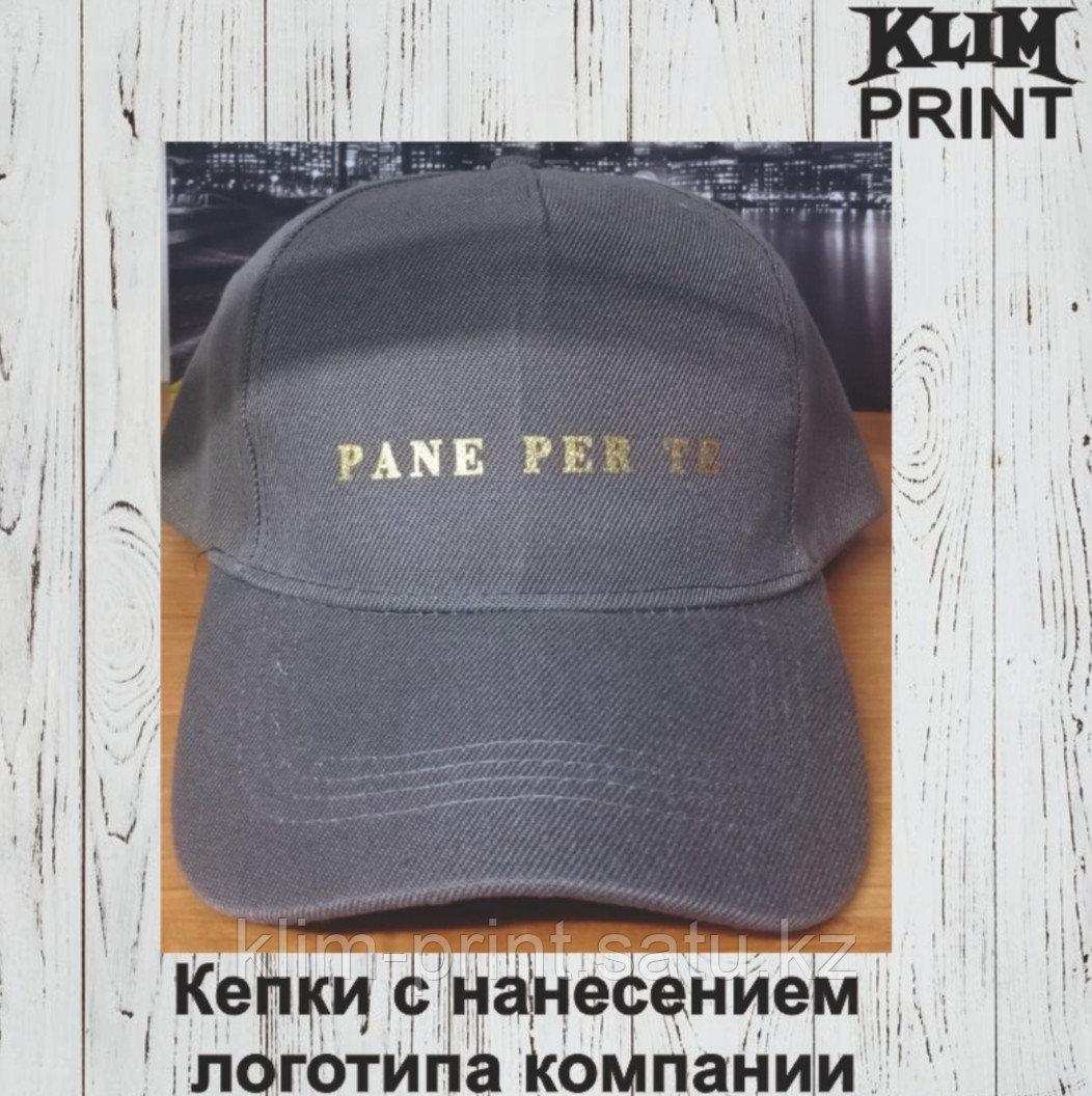 Принт на футболки в Алматы Нанесение на кепки в Алматы Нанесение на майки в Алматы Принт поло