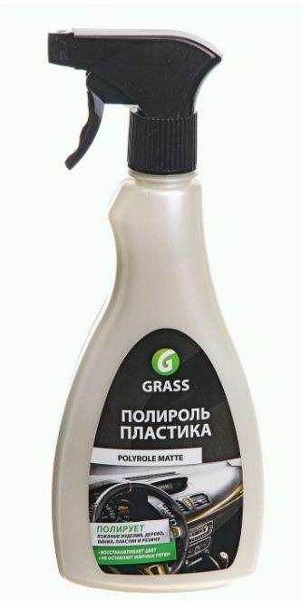 Полироль пластика Изумруд Polirol Matte, Grass, 0,5L