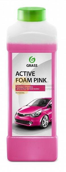 """Бесконтактная химия """"Activ Foam Pink"""", Grass, 1L"""