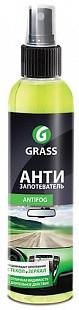 Антизапотеватель, Grass, 250ml