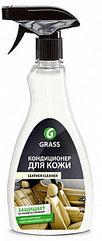 """Очиститель-кондиционер кожи """"Leather Cleaner"""", Grass, 500ml"""