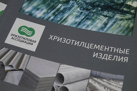 Хризотилцементный прессованный лист плоский, фото 2