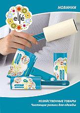 Чистящий ролик для одежды + 2 сменных блока, 20 слоев, набор Elfe, фото 3