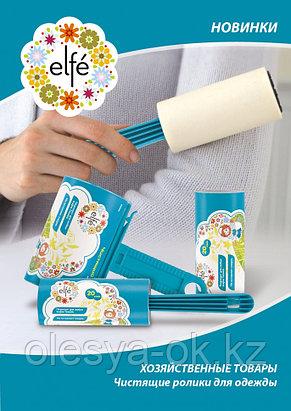 Сменный блок для чистящего ролика (93105) 20 слоев Elfe, фото 2