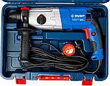 Перфоратор SDS-plus с металлическим редуктором, ЗУБР, ЗП-28-800-К, серия «ПРОФЕССИОНАЛ», фото 6
