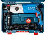 Перфоратор SDS-plus с металлическим редуктором, ЗУБР, ЗП-32-1100-К, серия «ПРОФЕССИОНАЛ», фото 3