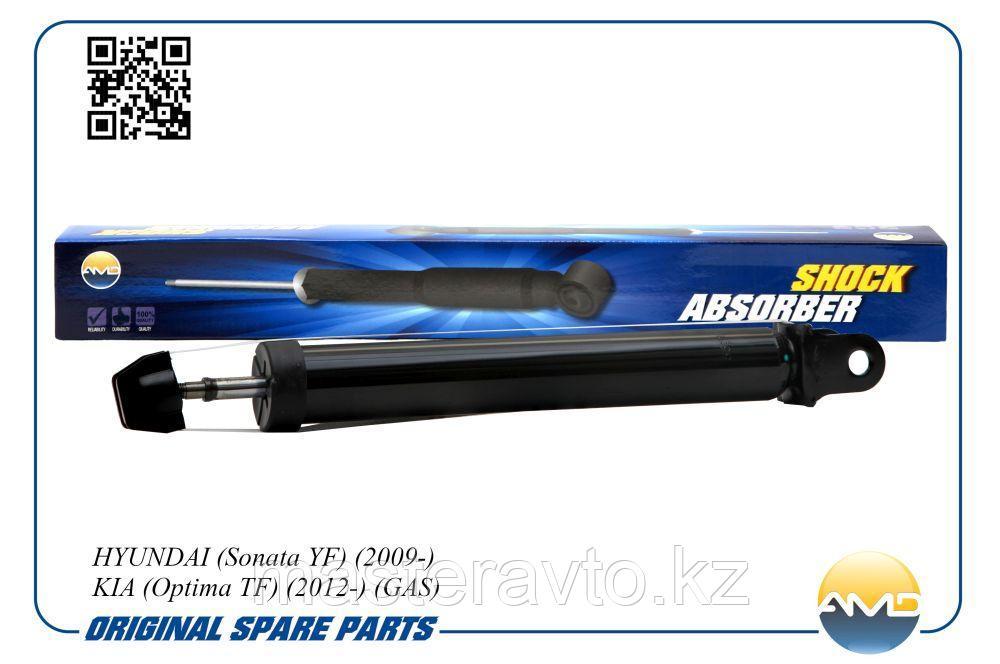 Амортизатор задний  Sonata 6 Kia Optima 12- AMDSA13
