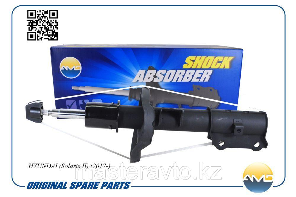 Амортизатор передний LH Hyundai Solaris 2 Kia Rio 5 AMDSA723L