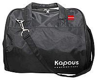 Сумка Бизнес Kapous